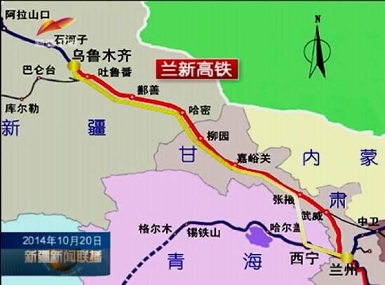 这是记者10月20日从新疆铁路部门获悉的最新消息.